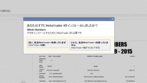 MQL5のEAダウンロード003