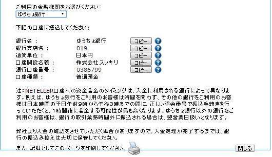 04入金方法091
