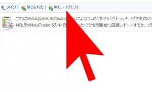 MQL5コミュニティサービスデスク01