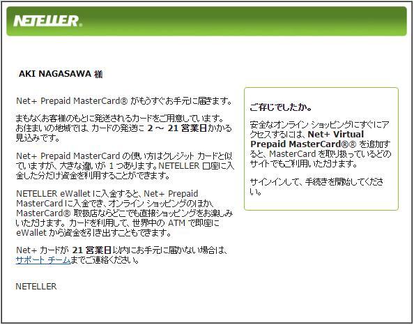 NET+card006