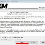 XMのMT4を導入する手順